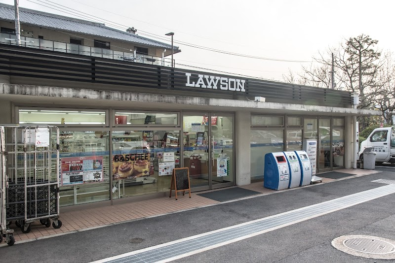 Lawson S Kyoto University South West의 사진