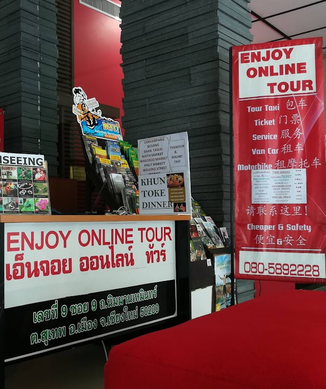 Enjoy Online Tour의 사진